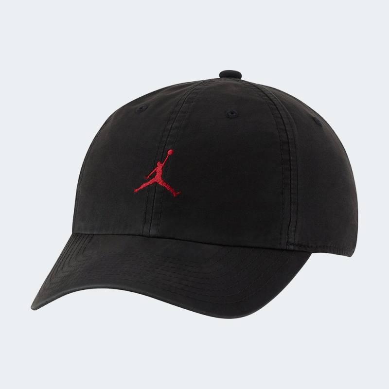 Nike Jordan Jumpman Heritage86