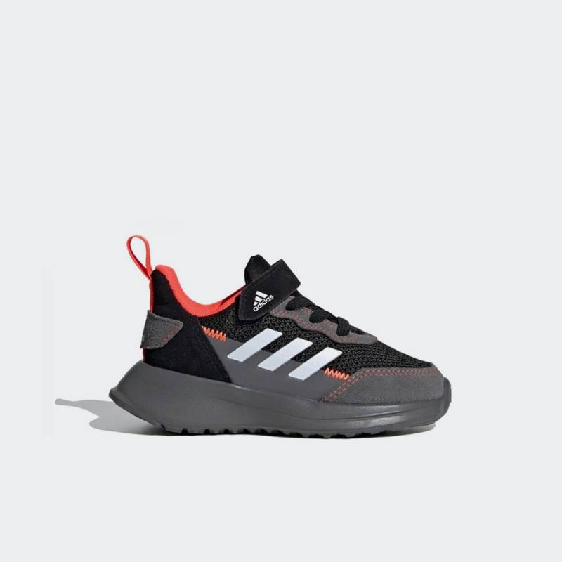 Adidas RapidaRun Elite I