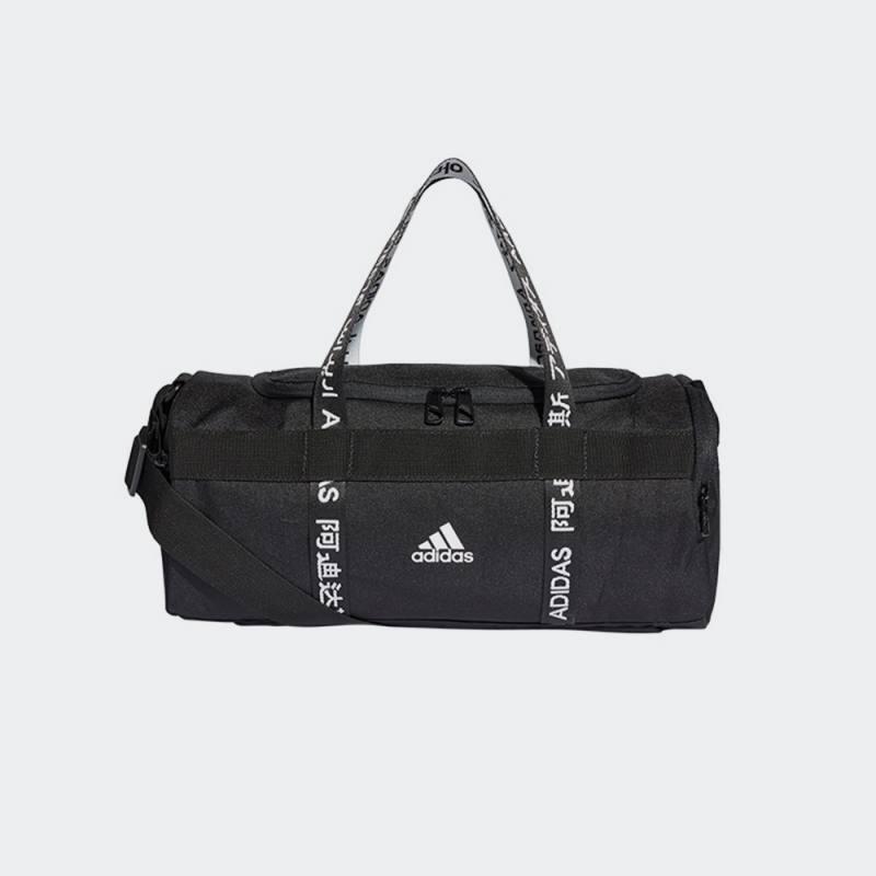 Adidas 4ATHLTS Duffel Bag XS