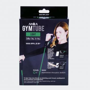 EMERSON Baggy Short Pants
