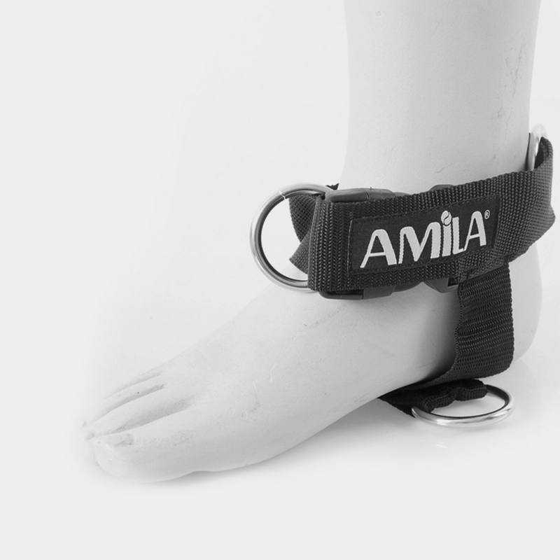 AMILA FOOT TRAINER