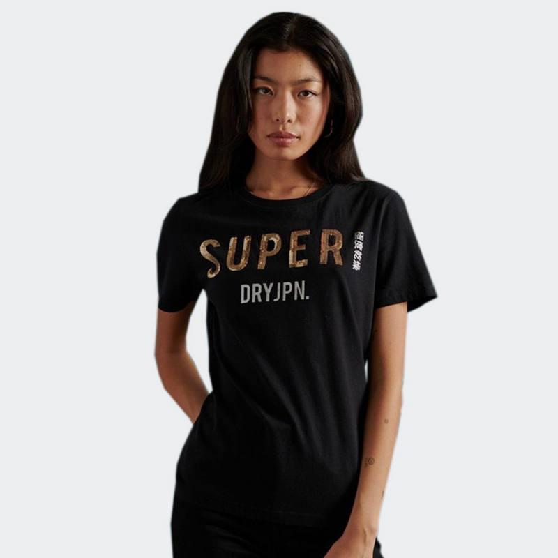 SUPERDRY SUPER JPN SEQUIN TEE